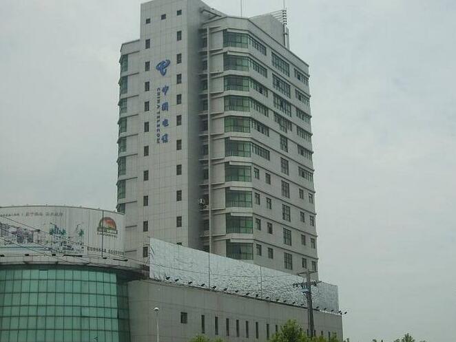 新余市电信大楼