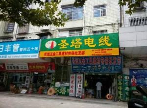 经销商门店