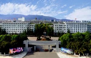 新余市人民政府大厦