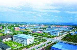 鹰潭市工业园区