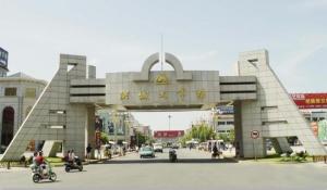 南昌洪城大市场