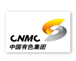 中国有色集团