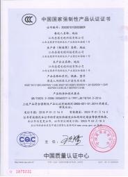 CCC强制认证