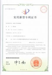 电缆力学检测装置专利