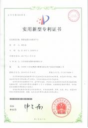 新型电缆自动测试平台专利
