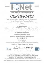 ISO环境管理体系认证(英文)