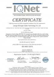 ISO质量管理体系认证(英文)