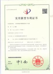 高性能矿物绝缘柔性防火betvlctor伟德国际专利