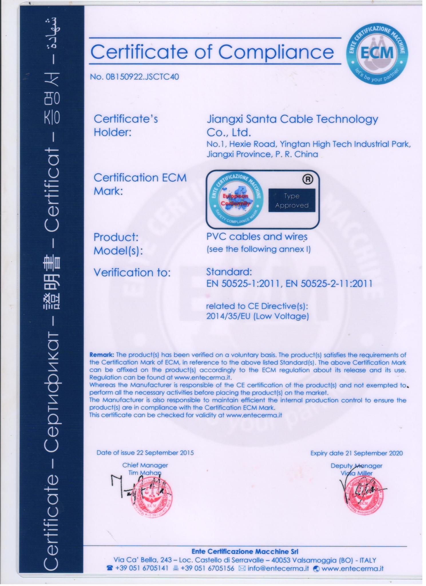 CE证书1.jpg